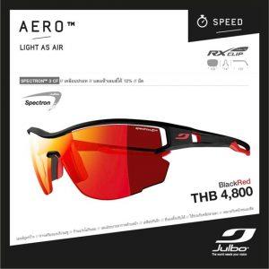 julbo-aero_black-red-lens_spectron-3-cf_j4831114