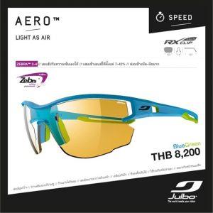 julbo-aero_blue-green-lens_zebra_1