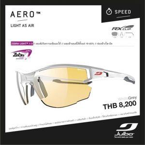 julbo-aero_white-grey-lens_zebra-light_1