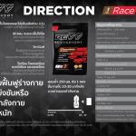 revv-direction-revvcovery