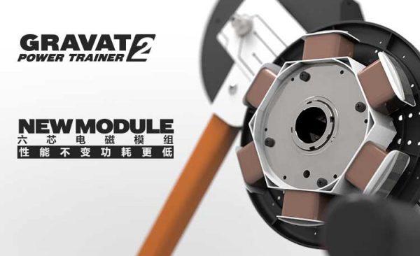 Magene-Gravat-2-Smart-Power-Trainer-4