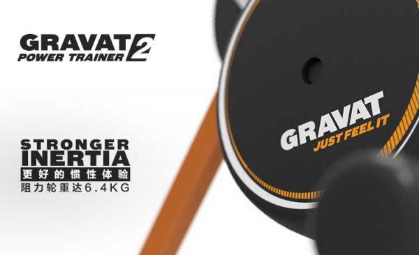 Magene-Gravat-2-Smart-Power-Trainer-6