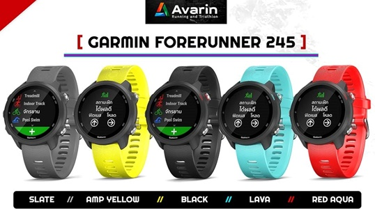 Review Garmin 245 ร ว ว เจาะล กแบบน กว ง Avarin Running And